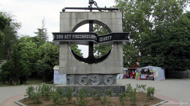 стела в Севастополе - Весь Крым за один день