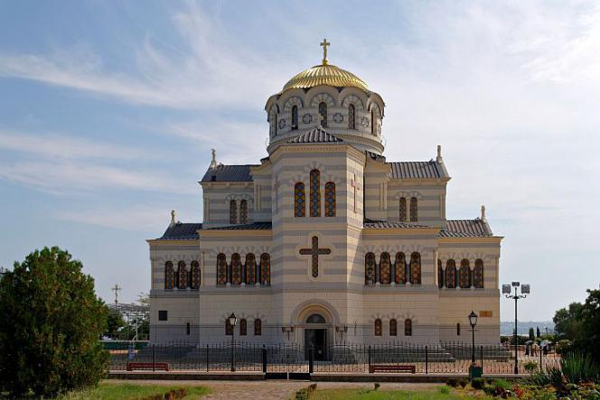 владимисркий собор в севастополе - Севастополь + Малахов Курган