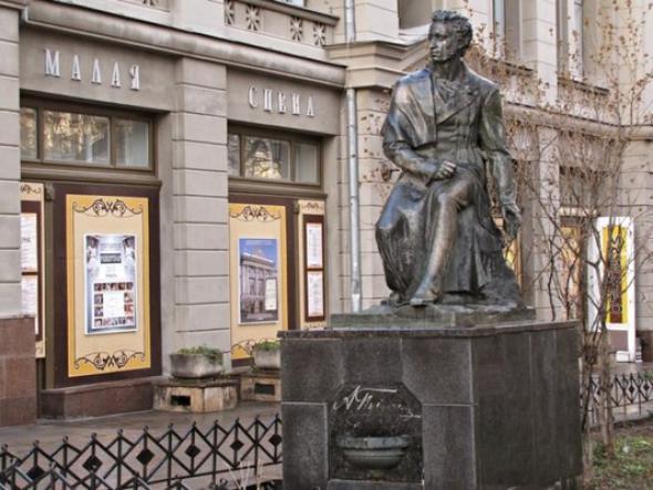 улица пушкина в симферополе - Симферополь