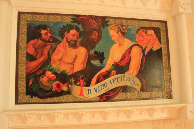 Дегустационный зал в Судаке - Винный тур