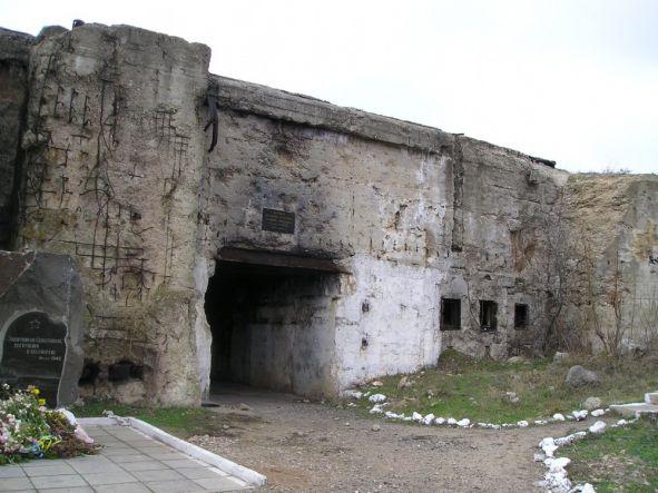 35 батарея севастополь - Севастополь + музей 35 береговая Батарея