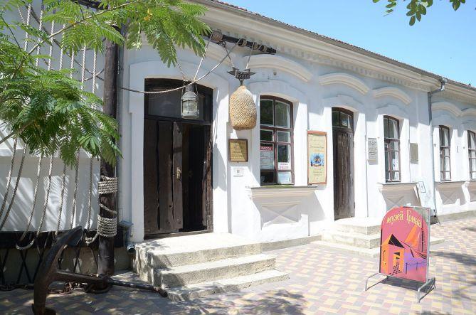 музей Грина - Майские праздники в Крыму