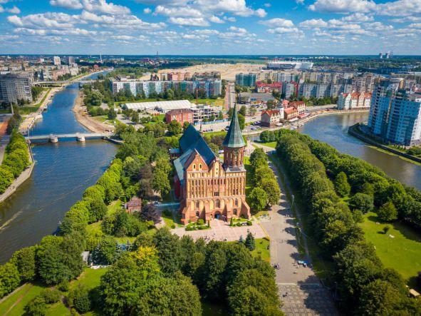 Кафедральный собор - Калининград  (авиа)
