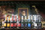Дом музей Голицына - Праздник Шампанского: романтическая вечерняя дегустация